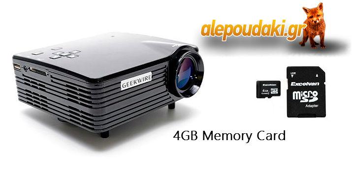 125€ !!! Προβολέας GeekWire LP-5A, LCD, 400 Lumens, LED,  Μέγεθος οθόνης 20 ~ 120 ιντσών.  Υποστήριξη HDMI / VAG / USB / AV / SD με 4GB TF κάρτα μνήμης (Plug ΕΕ). Αρχική τιμή 185€. Ένα μικρό συμπαγές σύστημα προβολής, με μεγάλη συνδεσιμότητα, για να το συνδέσετε όλες τις συσκευές σας (pc, laptop, tablet, κινητο..)!!!