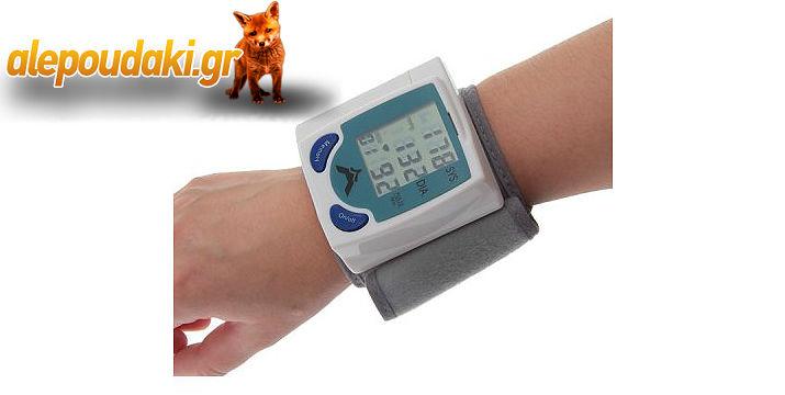 Αυτόματο πιεσόμετρο καρπού LCD, για την παρακολούθηση της αρτηριακής σας πίεσης.
