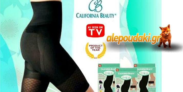 22b43f55efd 7,90€ από 12,90€ !!! Λαστέξ - Κορσές αδυνατίσματος California Beauty ...