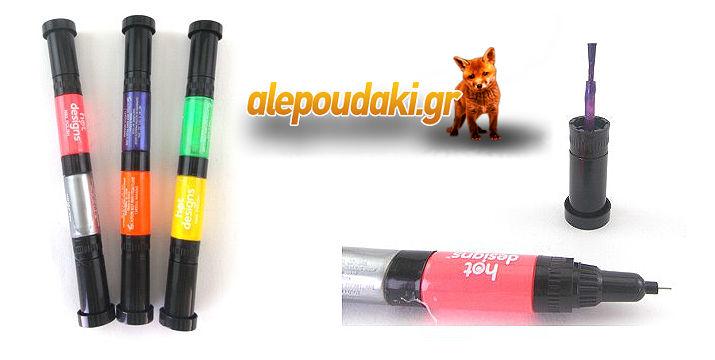 Πενάκια νυχιών - Nail art pens, Hot designs !! To hot designs είναι ενα σετ με 3 ειδικούς μαρκαδόρους διπλής όψης (6 καταπληκτικά χρώματα) που σας επιτρέπει να ζωγραφίζετε στα νύχια σας ό,τι σχέδιο επιθυμείτε!!!