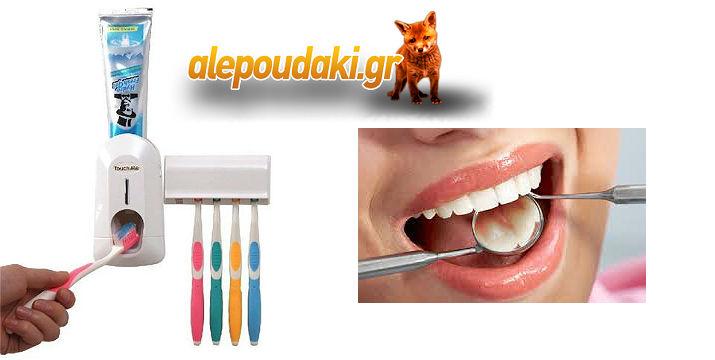 Αυτόματη συσκευή οδοντόκρεμας !! Ανοίξτε την οδοντοκρεμά σας και τοποθετείστε τη το στόμιο της συσκευής αφού πρώτα την έχετε κολλήσει στο σημείο του μπάνιου που σας βολεύει με την αυτοκόλλητη ταινία που διαθέτει στο πίσω μέρος.