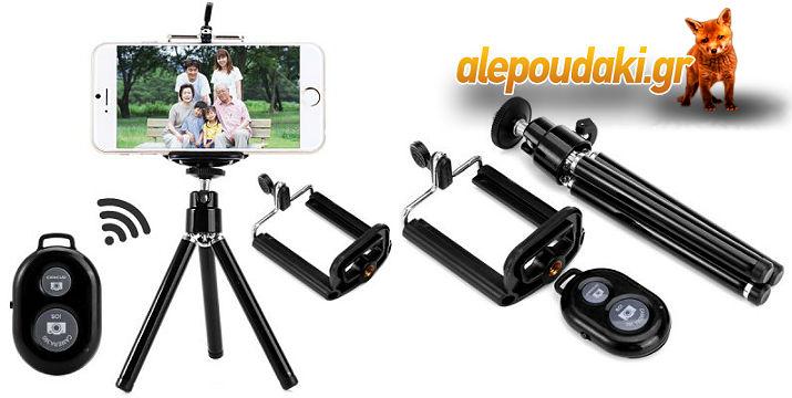 3 σε 1 Bluetooth Remote Control για Selfies, κάμερας με τρίποδο στήριξης Clip Σετ. Τώρα απολαύστε ελεύθερα την λήψη selfies με όποια κομψή στάση θέλετε !!! Ποτέ ξανά δεν θα τεντώσετε το χέρι σας για να φωτογραφήσετε τον εαυτό σας !!!