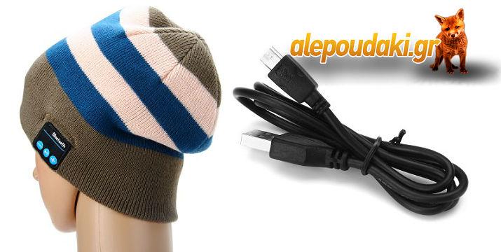 Μοντέρνος Πλεκτός Χειμωνιάτικος Σκούφος με 2.4GHz ασύρματο Bluetooth ακουστικό Cap ηχείο για Μουσική Ακρόαση στον Δρόμο και κλήσεις hands-free.  Αρχική τιμή 38€.  Είναι ένα Πλεκτό υλικό, για να σας κρατήσει ζεστό και να σας διευκολύνει στις τηλεφωνικές σας κλήσεις τον χειμώνα.
