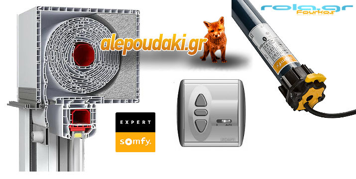 ΜΟΝΟ 250€ (συν ΦΠΑ), για αντικατάσταση ενός ιμάντα ρολού, με την τοποθέτηση ηλεκτροκίνητου μοτέρ ρολού Somfy, για πιό εύκολη ζωή και λιγότερες καταπονήσεις, από την Fourkos- Rola.gr και τα εξειδικευμένα συνεργεία μας !!! Αρχική τιμή 300€ (συν ΦΠΑ) !!!