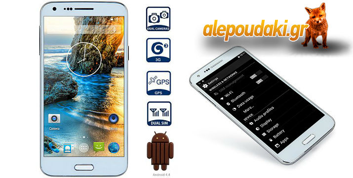 KingSing T2 Οκταπύρηνο, 5.0 ιντσών (QHD) 960 x 540  Android 4.4 3G Phablet with MTK6592 1.7GHz με 1GB RAM 8GB ROM QHD Screen WiFi GPS Function