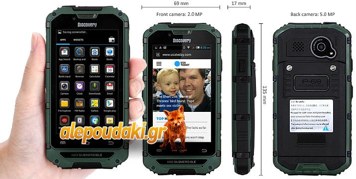 Discovery V6 Android 4.2 3G Smartphone 4.0 inch WVGA Screen MTK6572 Dual Core 1.3GHz 4GB ROM Waterproof Dustproof Shockproof Dual Cameras GPS Bluetooth, αδιάβροχο, ανθεκτικό σε χτυπήματα & σκόνη !!