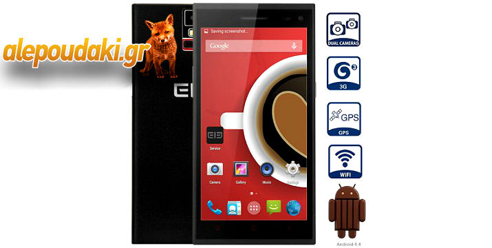 Elephone P2000 Android 4.4 3G phablet 5,5 ιντσών οθόνη HD MTK6592 Οκταπύρηνο 1.7GHz 2GB μνήμης RAM και 16GB ROM Αναγνώστης Δακτυλικών Αποτυπωμάτων GPS OTG NFC Δύο κάμερες !!