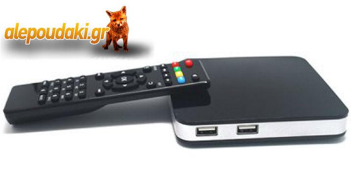 Το TV-110 είναι ένα μικρό κουτί υψηλής τεχνολογίας που συνδέει την HDTV σας σε έναν κόσμο online ψυχαγωγίας. Είναι ο πιο εύκολος τρόπος για να απολαύσετε ταινίες online, ζωντανά και σε αθλητικά, ζήτηση, μουσική, φωτογραφίες, παιχνίδια, εργασίες και άλλα ..