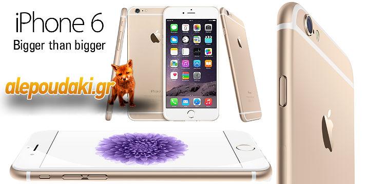 Το iPhone 6  είναι καλύτερο από κάθε άποψη !!! Μια ενιαία σχεδίαση στην οποία το υλικό και το λογισμικό εναρμονίζονται απόλυτα, δημιουργώντας μια νέα γενιά iPhone !!!
