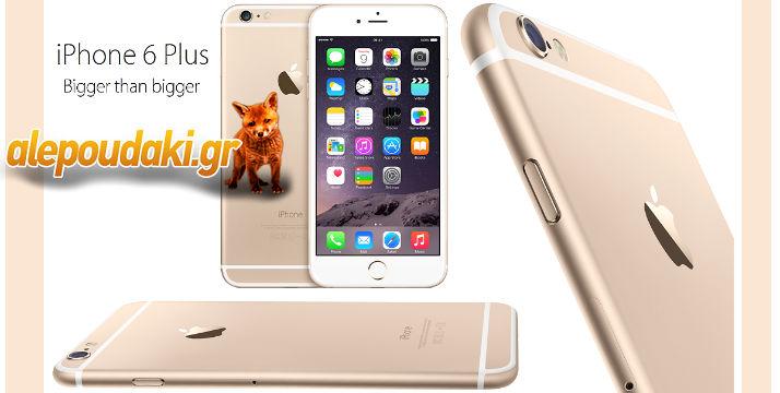 Το iPhone 6 Plus  είναι καλύτερο από κάθε άποψη !!! Μια ενιαία σχεδίαση στην οποία το υλικό και το λογισμικό εναρμονίζονται απόλυτα, δημιουργώντας μια νέα γενιά iPhone !!!