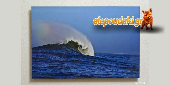 Η εκτύπωση πάνω σε plexiglass 3mm δίνει ένα αισθητό βάθος στη φωτογραφία σας. Η απόδοση των χρωμάτων είναι εξαιρετική και διαχρονική !!! (p.153)