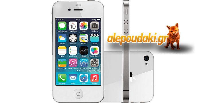 iPhone 4S, το κλασσικό smartphone κατασκευασμένο εξ ολοκλήρου από αλουμίνιο και γυαλί, με πάχος μόλις 9,3 χιλιοστά, βάρος 140 γραμμάρια, οθόνη 3,5 ίντσες