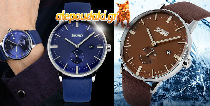 Ανδρικό Κλασσικό Business ρολόι Αδιάβροχο 0f8ba4113c5