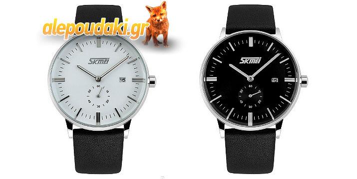 Ανδρικό Κλασσικό Business ρολόι Αδιάβροχο, με Ημερομηνία, SKMEI 9083.