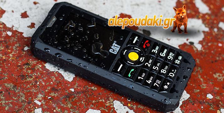 Τηλέφωνο Cat B30 Dual Sim, Ανθεκτικό σε χτυπήματα & σκόνη, αδιάβροχο, εύχρηστο !!  Το νέο B30 είναι ανθεκτικό, αξιόπιστο και έχει σχεδιαστεί για να ανταπεξέρχεται ακόμα και στα πιο σκληρά περιβάλλοντα !!!