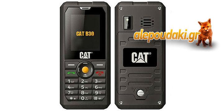 Τηλέφωνο Cat B30 Dual Sim, Ανθεκτικό σε χτυπήματα & σκόνη, αδιάβροχο, εύχρηστο !!  Το νέο B30 είναι ανθεκτικό, αξιόπιστο και έχει σχεδιαστεί για να ανταπεξέρχεται ακόμα και στα πιο σκληρά περιβάλλοντα.  Όντας υπερβολικά στιβαρό, είναι το απόλυτο τηλέφωνο για συνθήκες επιβίωσης !!!