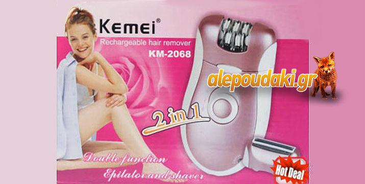 Γυναικεία επαναφορτιζόμενη αποτριχωτική και ξυριστική μηχανή Kemei με 2 κεφαλές. Τώρα με 24,90€ !!! Για βελούδινο και απόλυτα καθαρό δέρμα! Εύκολη αποτρίχωση σε όλο το σώμα και κάθε στιγμή, στα ταξίδια και στις διακοπές σας !!!