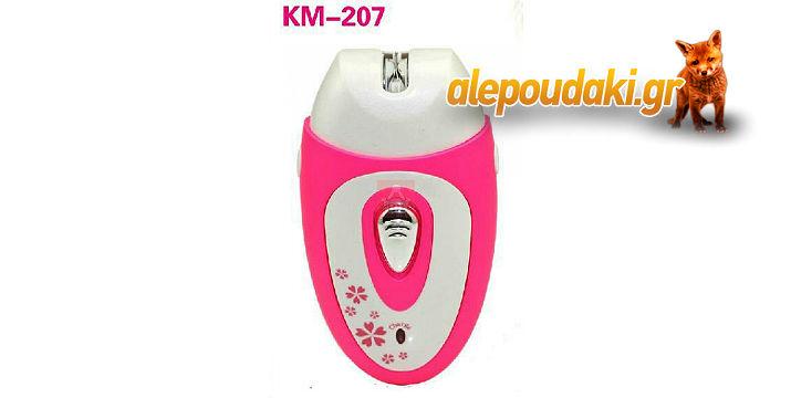 Γυναικεία επαναφορτιζόμενη αποτριχωτική και ξυριστική μηχανή Kemei με 3 κεφαλές. Τώρα με 29,90€ !!! Για βελούδινο και απόλυτα καθαρό δέρμα! Εύκολη αποτρίχωση σε όλο το σώμα και κάθε στιγμή, στα ταξίδια και στις διακοπές σας !!!