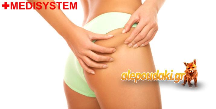 15€ για 2 θεραπείες με Κόκκινα Φύκια, μια επαναστατική μέθοδος για άμεσο αδυνάτισμα, καταπολέμηση της κυτταρίτιδας και λείο δέρμα, συνολικής διάρκειας 90'