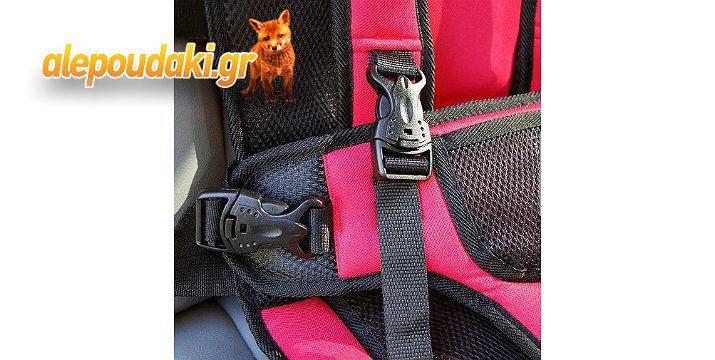 Φορητό Πολυχρηστικό Μαξιλάρι / Καθισματάκι αυτοκινήτου, για Παιδιά !!!