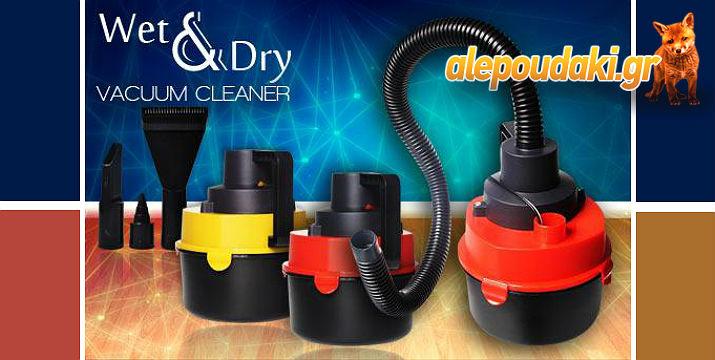 Η Φορητή Σκούπα Στερεών / Υγρών είναι ο πιο εύκολος τρόπος να καθαρίσετε το αυτοκίνητο, το σκάφος, το τροχόσπιτό σας!