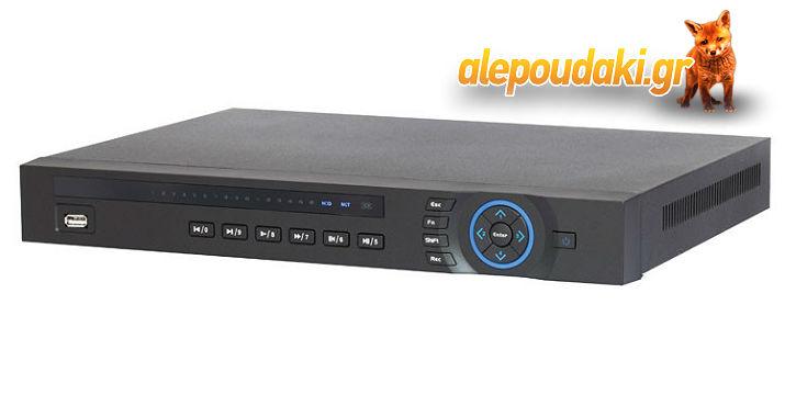 Dahua HCVR5208A-V2: Νέας τεχνολογίας Καταγραφικό Dahua για 8 HDCVI / IP / Αναλογικές Κάμερες έως 1080P με έξοδο VGA, HDMI, υποδοχές 2 SATA HDD και 2 USB !!