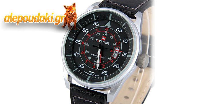 Naviforce 9044 ρολόι, στρατιωτικού στυλ, με μηχανισμό χαλαζία Ιαπωνίας και Ημερομηνία, σε δύο όμορφες αποχρώσεις, για όλες τις εκδηλώσεις σας !!!