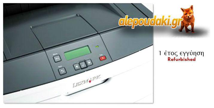 Σύστημα Lexmark E360DN Monochrome Laser Printer !!!  Ένα refurbished laser printer, με κύκλο 80000 σελίδων/μήνα και ταχύτητα έως 38 σελίδες/ λεπτό !!!