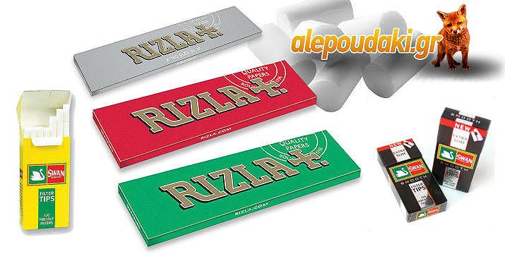 Χαρτάκια & φιλτράκια στριφτού τσιγάρου, στην μισή τιμή!!!  Μόνο 15€ για ένα πακέτο με είδη καπνιστού, που περιλαμβάνει 25 συσκευασίες χαρτάκια της επιλογής σας (Drum & Rizla) και 10 συσκευασίες φιλτράκια της επιλογής σας (Swan, Rizla & Filtraki) !!!
