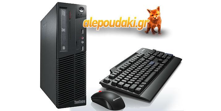 Σύστημα Lenovo ThinkCentre M71e, small form factor, με 149€ !!!  Ένα refurbished pc, με πολλές δυνατότητες και σύνθεση ικανή για όλες τις εργασίες σας !!!