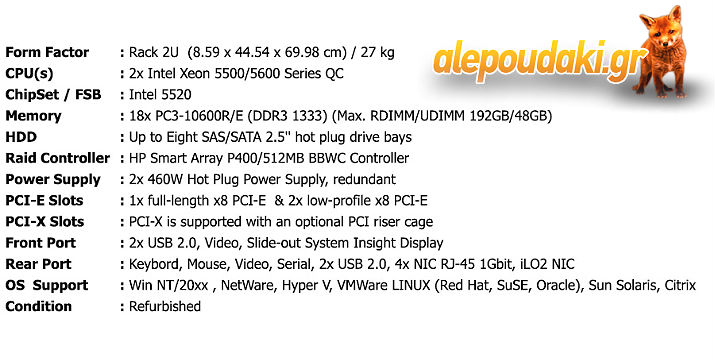 Server HP ProLiant DL380 G6,   από 395€ !!! Ένας refurbished server, με σύνθεση της επιλογής σας, για όλες τις εγκαταστάσεις και πάρα πολλές δυνατότητες αναβάθμισης !!!  ΕΙΔΙΚΗ ΠΡΟΣΦΟΡΑ !!!