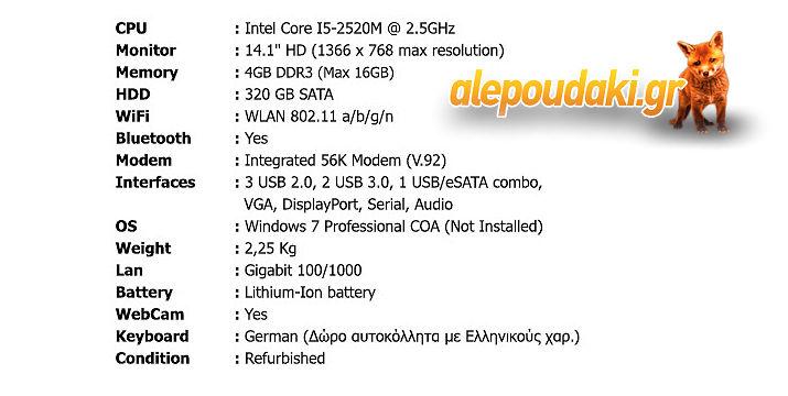 HP EliteBook 8460p Notebook refurbished PC, που προσφέρει εξαιρετικά γραφικά και απόδοση σε ένα ισχυρό, αλλά και φορητό 14 ίντσες σύστημα Business !!!  Επιλογές με μεγάλες δυνατότητες, σταθερότητα και σύνθεση ικανή για όλες τις εργασίες σας !!!