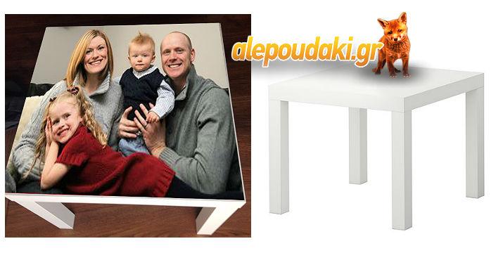 Βάλτε το προσωπικό σας στυλ σε ένα τραπεζάκι τυπωμένο με οποιαδήποτε φωτογραφία θέλετε. Από το παιδικό δωμάτιο, με χαρούμενες παραστάσεις, μέχρι και διακοσμητικό, βοηθητικό τραπεζάκι για κάθε γωνιά του σπιτιού !!! (p.153)