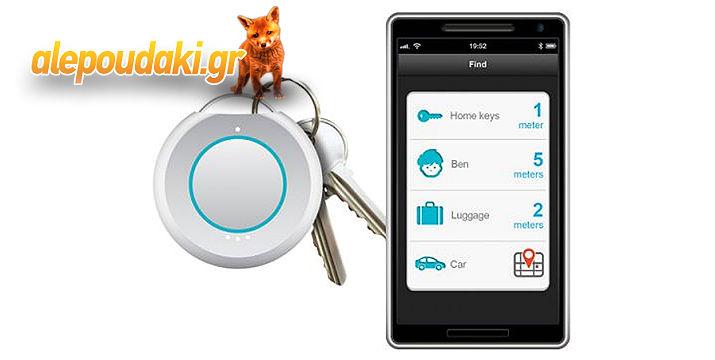 Beewi BBD100A1 Bluetooth Smart Tracker και δεν θα χάσετε / ξεχάσετε ποτέ  τα κλειδιά σας, τις αποσκευές σας ή και το τηλέφωνό σας !!!