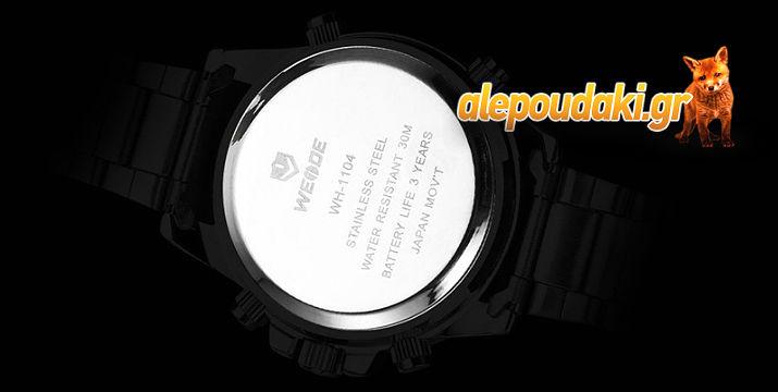 Ρολόι καρπού WH-1104, με διπλή ένδειξη αναλογική και ψηφιακή, ώρας, ημερομηνίας και υπενθυμίσεων !!! Ένα ρολόι με στυλ, κομψό, πρακτικό, απλό και σύγχρονο !!!