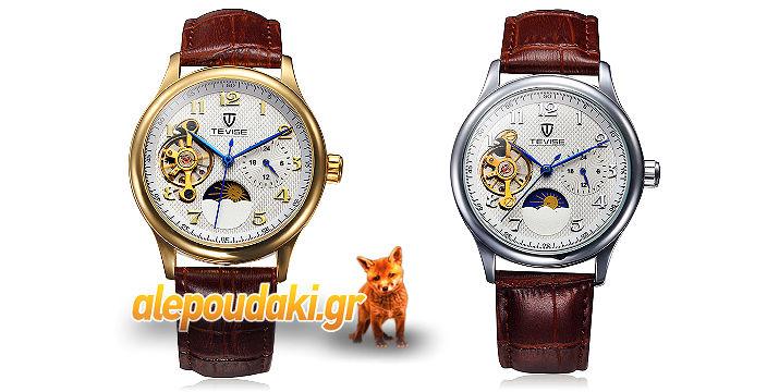 Tevise, ένα αυτόματο μηχανικό ανδρικό ρολόι με σχεδιασμό Tourbillon και τρεις ενεργούς υπο-δείκτες χρόνου !!  Δεν χρειάζεται μπαταρίες, φιλικό προς το περιβάλλον !!!
