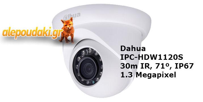 Dahua IPC-HDW1120S 30m IR, 71º, IP67 1.3 Megapixel ..!!!