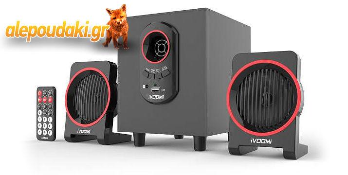iVOOMi ηχεία 2.1 channel – 25 watt – USB 2.0V – Τηλεχειριστήριο. Το USB μουσικό σας σύστημα ..!!!
