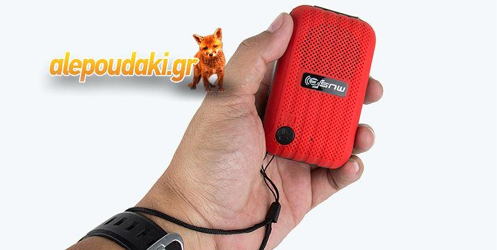 Mini Ασύρματο Bluetooth Ηχείο 3W.  Μπορείτε να ακούσετε μουσική από από το τηλέφωνο, tablet, υπολογιστή σας, να απολαύσετε ήχο 3W και ακόμη να απαντήσετε σε κλήσεις !!!