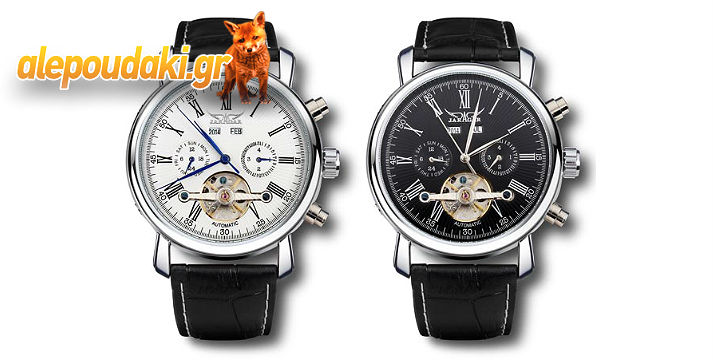 JARAGAR, αυτόματο πολυτελές, μηχανικό ανδρικό ρολόι, με άψογο σχεδιασμό και λεπτό γούστο, που σας αφήνει να δείτε μέρος του εσωτερικού του μηχανισμού, εμπρός και πίσω !!!