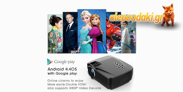 GP70UP Android Mini LED προβολέας με Google Play, 1G RAM 8G ROM, Bluetooth WiFi TV Beamer, συνδεσιμότητα σε USB / SD / HDMI / VGA και με HIFI SRS τεχνολογία επεξεργασίας στερεοφωνικού ήχου, SRS τσιπ ενισχυτή, ενσωματωμένα στερεοφωνικά ηχεία με SRS Sound. Το SRS είναι σήμερα η καλύτερη τεχνολογία ήχου !!!