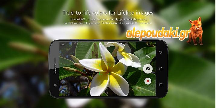 Ulefone U007 Android 6.0 5.0 ιντσών Corning Gorilla Glass 3 Οθόνη 3G Smartphone MTK6580 Quad Core 1.3GHz 1GB RAM και 8GB ROM Air Gesture Aισθητήρα GPS Bluetooth 4.0