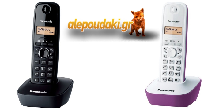 Panasonic ασύρματο τηλέφωνο KX-TG1611, με ελληνικό μενού, σε διάφορες αποχρώσεις !!!