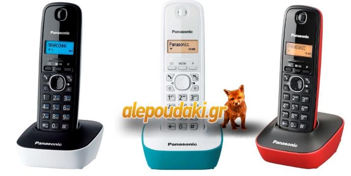 Panasonic ασύρματο τηλέφωνο με ελληνικό μενού,σε 5 διαφορετικές αποχρώσεις !!!