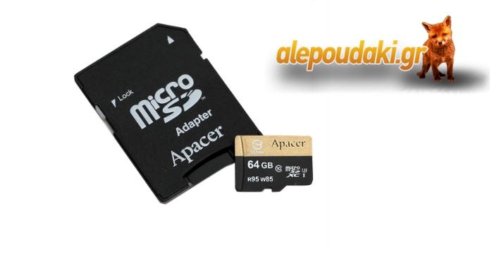 APACER  Κάρτα Μνήμης Micro 64GB !!!