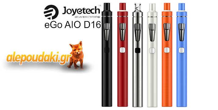 Ηλεκτρονικό τσιγάρο eGo AIO D16 by Joyetech, με μπαταρία 1500mah και 2ml υγρό. Αλλάζει χρώματα και το γέμισμα γίνεται από πάνω !!