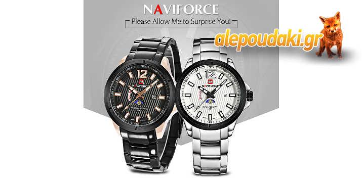 Naviforce 9084 Men Quartz Ρολόι καρπού με φωτισμό στο σκοτάδι, Ημέρα, Ημερομηνία, τις φάσεις της Σελήνης και αντοχή στην υγρασία της καθημερινής χρήσης !!