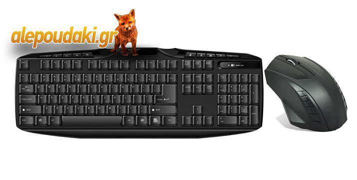 POWERTECH 2.4GHz ασύρματο σετ (keyboard + mouse) - multimedia