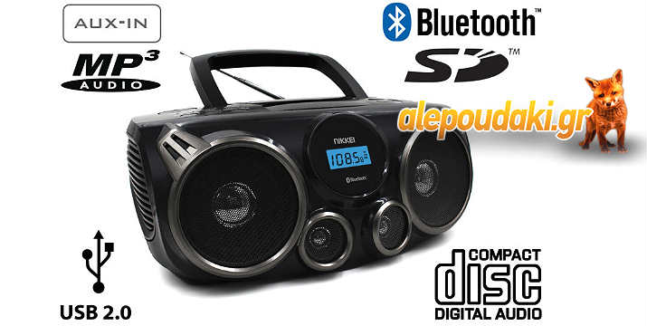 NIKKEI NPRC100ATBT ΦΟΡΗΤΟ ΗΧΟΣΥΣΤΗΜΑ ΜΕ BLUETOOTH, USB  και δυνατό και καθαρό ήχο !!!