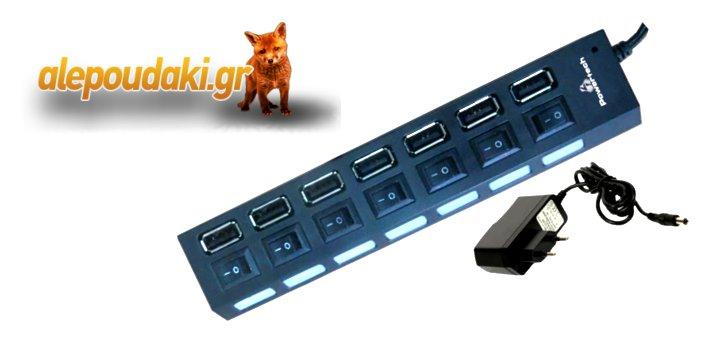 Powertech USB 2.0V HUB 7 Port + Μετασχηματιστής ρεύματος